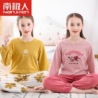 【夏上新】南极人女童儿童家居服女童春秋棉睡衣夏季圆领印花长袖套装
