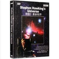 原装正版 Stephen Hawking's Universe 斯蒂芬