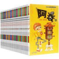 阿衰 on line 1-56 阿衰漫画全集56册 漫画彩色儿童读物书籍6-12岁少儿童书漫画书星太奇爆笑校园漫画卡通