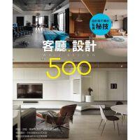 �O���不�鞯乃椒棵丶迹嚎�d�O�500 客厅设计 住宅空间室内设计