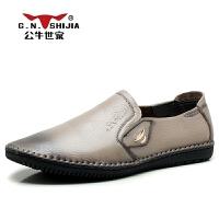 公牛世家男鞋 2016新款时尚休闲鞋户外套脚皮鞋懒人豆豆鞋驾车鞋 888270