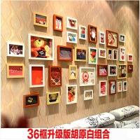 七寸相框挂墙 5 10 7寸装裱摆台 创意连体挂简约像框架组合画框 适合2~4米墙面