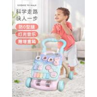 宝宝学步车手推车防侧翻学走路助步车6-7-8个月9学步推车婴儿玩具