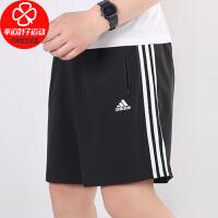 Adidas/阿迪达斯短裤男新款宽松舒适透气五分裤跑步健身训练速干运动短裤FT2838