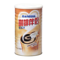 [当当自营] 雀巢(Nestle) 咖啡伴侣听装700g
