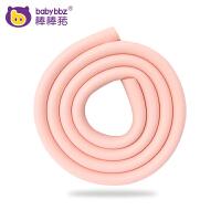 棒棒猪宝宝防撞条婴儿防护条U型玻璃茶几加强型2米  粉色