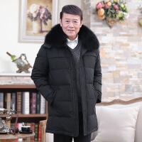 中老年羽绒服男冬40-50岁爸爸装冬装外套中长款中年冬天加厚男装