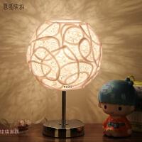 创意台灯卧室床头温馨可调光床头灯简约现代韩式婚房公主浪漫台灯