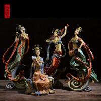 中式摆件禅意家居装饰品博古架客厅书房办公室古典复古创意工艺品