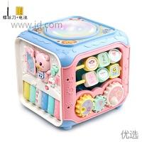 【新品】儿童手机玩具0-1-2-3岁音乐电话婴儿男女孩宝宝早教6-12个月