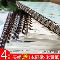 笔记本子文艺精致简约个性大学生创意小清新加厚复古女生款b5大号