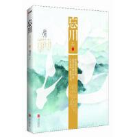 【新书店正版】忘川(上)沧月9787550238022北京联合出版公司