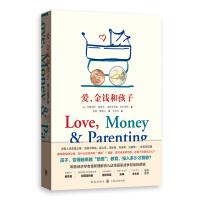 正版全新 爱,金钱和孩子:育儿经济学