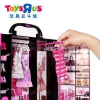 玩具反斗城 Barbie 芭比梦幻衣橱 女孩娃娃换装 生日礼物 10957
