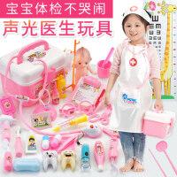 儿童医生玩具套装工具箱女孩护士打针过家家听诊器女童医药箱玩具