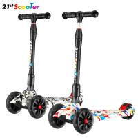 儿童滑板车折叠踏板车滑滑车3-6-12岁涂鸦四轮闪光