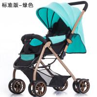 20190704051225852高景观双向婴儿推车轻便折叠可坐可躺儿童小宝宝避震新生儿手推车