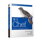 【新书店正版】学习Chef:云时代的配置管理与自动化运维技术Mischa Taylor, Seth Vargo 闫诺9