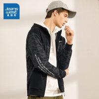 [618提前购专享价:162.9元]真维斯卫衣开衫男春秋装新款青年拉链印花连帽外套潮流男装上衣