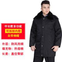 保安大衣加厚保安服冬装加长反光大衣多功能防寒工作服棉衣