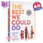 【中商原版】我们能做的最好的 一本图文并茂的回忆录(比尔・盖茨推荐)英文原版 The Best We Could Do