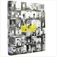 EXO-M XOXO 后续曲 GROWL咆哮专辑 HUG版 CD 12张套卡 明信片