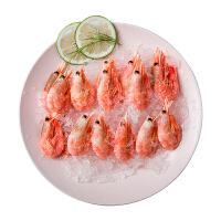 鲜动生活 加拿大北极甜虾 500g*2包 80+