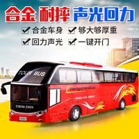 儿童大巴车合金车模大号客车巴士公共汽车公交车玩具车小汽车模型