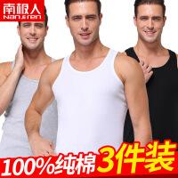 【夏上新】南极人背心男3件春夏季吊带白色背心棉质弹力吸汗运动打底汗衫