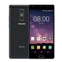 Philips/飞利浦 X598智能手机4G+64G全网通指纹手机