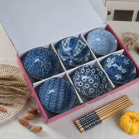 20180601174545254日式创意吃饭碗陶瓷碗套装家用碗筷套装礼品餐具礼盒装婚庆回礼