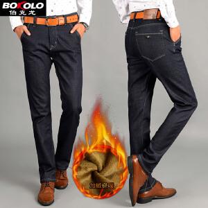 伯克龙 加绒牛仔裤男士 冬季厚款保暖休闲直筒中腰青中年大码黑色长裤子Y6192