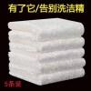 【5条装】泰蜜熊竹纤维不沾油双层加厚洗碗巾