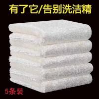 【5条装泰蜜熊竹纤维不沾油双层加厚洗碗巾