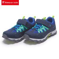 探路者Toread 男童运动鞋户外徒步童鞋