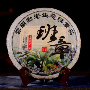 42片整件一起拍【老班章古树】2012年云南普洱茶生态班章 古树生茶 357克/片