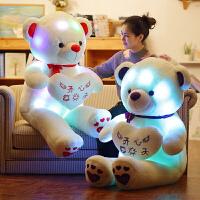 可爱熊送女友生日礼物女孩睡觉抱熊猫公仔大抱抱熊布娃娃毛绒玩具