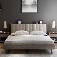 【限时直降 质保三年】北欧清胡桃免漆双人床带软靠 小户型板式床架子床