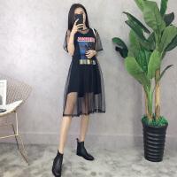 2018春季新款韩版印花圆领无袖背心连衣裙透视网纱裙两件套
