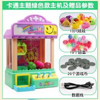 娃娃机夹公仔机迷你儿童抓娃娃机玩具小型家用投币电动宝宝扭蛋