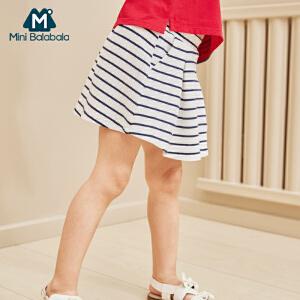迷你巴拉巴拉女童短裙春装新款宝宝儿童条纹韩版半身裙子