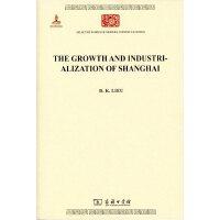 上海工业化研究(英文本)The growth and industrialization of Shanghai(中华