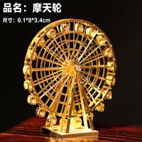 立体拼图 生日礼物创意diy手工制作3D立体金属拼图巴黎圣母院拼装模型子玩具SN5133