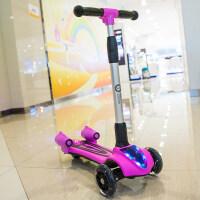 美国儿童滑板车3轮闪光溜溜车折叠大号划板车男女童喷雾踏板车 +蓝牙音乐播放
