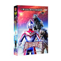 戴拿奥特曼DVD 第5-8集