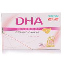 福施福 DHA藻油凝胶糖果30粒/盒
