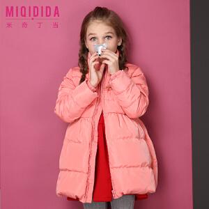 【满200减100】米奇丁当童装2017冬季新款女童高领纯色外套中大童长袖花朵羽绒服