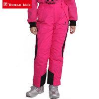 【618大促-每满100减50】探路者童装 冬季男女童 冬季户外运动滑雪保暖舒适滑雪裤