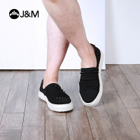 jm快乐玛丽2018春季新款平底素色套脚铆钉舒适休闲鞋男鞋子83052M