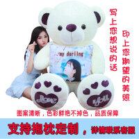 生日礼物泰迪熊猫公仔抱抱熊女孩大布娃娃玩偶毛绒玩具送女友熊熊生日礼物